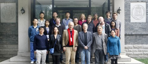 Tsinghua Meets the ILLC (University of Amsterdam)